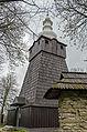 Brunary Wyżne, cerkiew pw. św. Michała Archanioła (2).jpg
