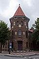 Brzozów, Dom Kultury 02.jpg