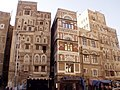 Buildings of Old Sana'a (صنعاء القديمة) (2286029999).jpg