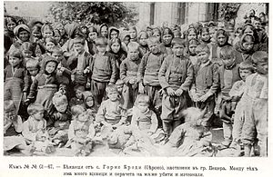 Slavic speakers of Greek Macedonia - Refugee children from Gorno Brodi, Serres resettled in Peshtera after the Second Balkan War, 1913