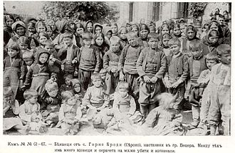 Third country resettlement - Bulgarian refugee children from Gorno Brodi after the Second Balkan War resettled in Pestera