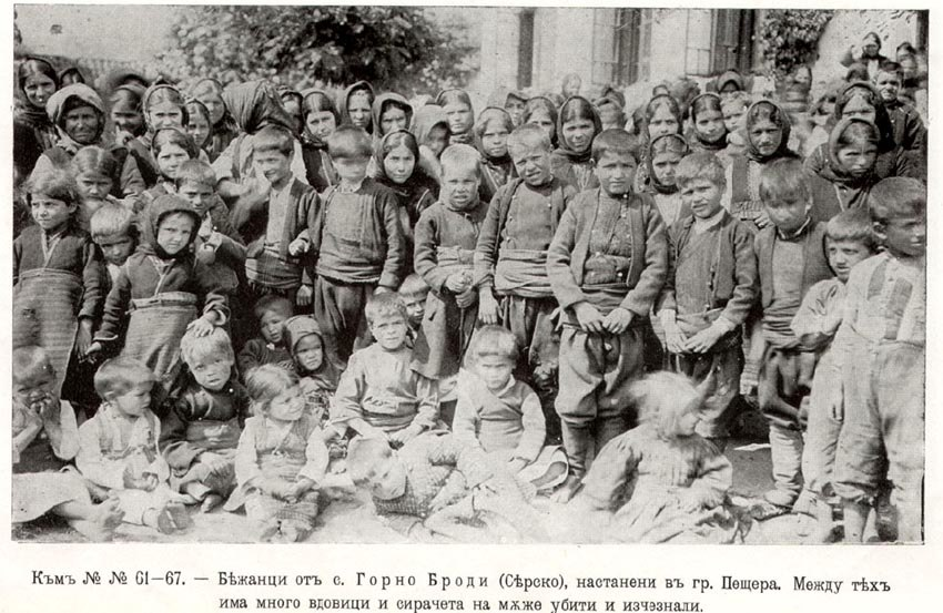 Bulgarian Refugee Children