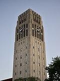 Burton Memorial Tower 2.jpg
