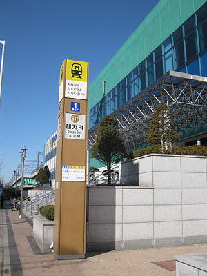 Busan-subway-317-Daejeo-station-1-entrance.jpg