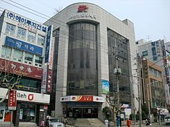 Busan Yeongdo Post office.JPG