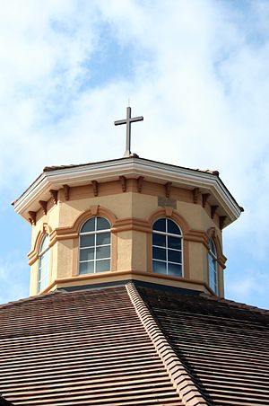 Southeastern University (Florida) - Bush Chapel