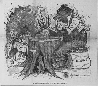 Bluff (poker) - In this 1904 cartoon by E. A. Bushnell, the Russian Empire (represented by a bear) and the Empire of Japan (represented by a fox) play poker, with their respective arsenals as stakes. Both wonder if the other is bluffing. The Russo-Japanese War began 17 days later.
