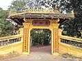 Cổng chùa Nam Nhã.jpg