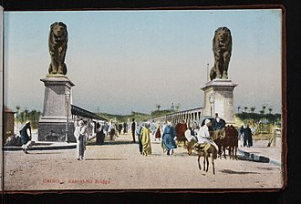 Qasr El Nil Bridge - Image: CAIRO. Kasr el Nil Bridge (n.d.) front TIMEA