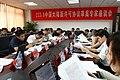 CC 3.0 CN License draft conference MG 5337 (5926338139).jpg