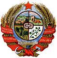 COA Turkmen SSR (1924-1937).jpg