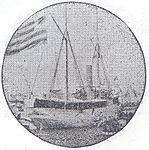 Cañonera 'General Rivera' 2.jpg