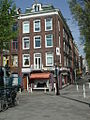 Café Oranje op de Jacob van Lennepkade.JPG