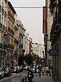 Calle Prado en el Hotel Vinci Soho (2610253220).jpg