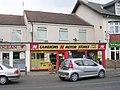 Camerons Motor Stores - Acomb Green - geograph.org.uk - 1742453.jpg