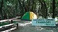 Camping Granja Yvambopi - panoramio (1).jpg