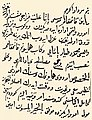 Canikli Hacı Ali Pasha2.jpg