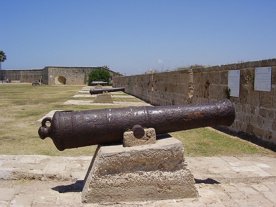 Cannons in Acre