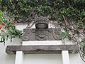 Casa da Alfândega do Funchal, Funchal, Madeira - 2016-04-27 - IMG 8636.jpg