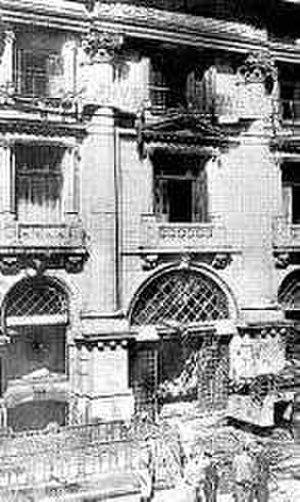 La Vanguardia (Argentina) - The Socialist Party headquarters (Casa del Pueblo) following an attack by Peronists in 1953