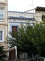 Cases del carrer Sant Pau P1210802.jpg
