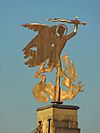 castle valkenburg - golden weather vane