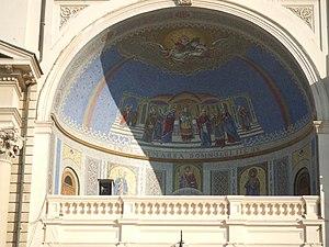 Metropolitan Cathedral, Iași - Image: Catedrala Mitropolitana 04