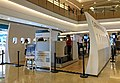 Cathay Pacific promotional roadshow at INDIGO Beijing (20180623203009).jpg