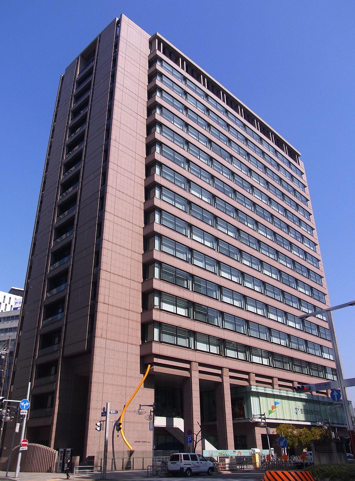 Toyota Tsusho - Wikipedia