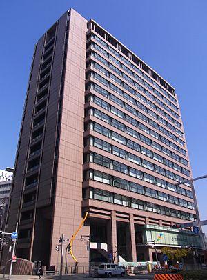 Toyota Tsusho - Nagoya Head Office