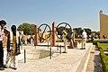 Chakra Yantra, JantarMantar, Jaipur, Rajasthan.jpg