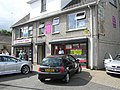 Charity Shop - Island Taxis, Coalisland - geograph.org.uk - 1413332.jpg