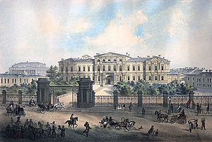 Page Corps - From 1810 until 1917, the Page Corps was located in the Vorontsov Palace, which was designed by Rastrelli around 1749 (shown here in 1858)