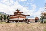 Chimi Lhakhang, Bhutan 02.jpg