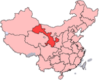 China-Gansu.png