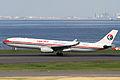 China Eastern A330-300(B-6125) (5025976972).jpg