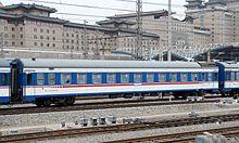 k21次列车_中国铁路25K型客车 - 维基百科,自由的百科全书