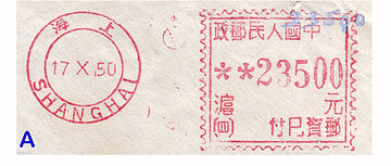 China stamp type BC3A.jpg