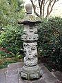 Chinese Garden in Sydney (22).jpg