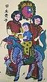 Chinese woodblock print - MET CP 442 (cropped).jpeg