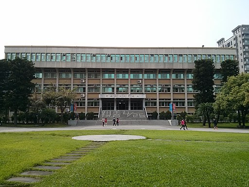 Chiu Feng Chia Memorial Hall, Feng Chia University