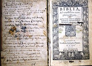 Christophe Plantin - A 1569 Christopher Plantin Bible, owned by Dr. Shiwei Jiang of Virginia