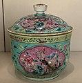Chupu from Guangxu period Mariette Collection IMG 9840 singapore peranakan museum.jpg