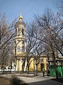 Church of Theotokos (Ordynka) 01 by shakko.jpg