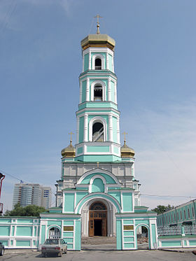 Church of a Sacred Trinity in Perm (2010).jpg