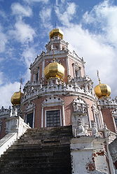Church of the Protection of the Theotokos in Fili 06.jpg