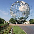 City Building and Unisphere -- this morning (50155048863).jpg
