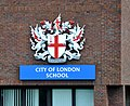 City of London School 2011 2.jpg