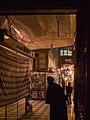 Cleric, Tabriz Bazaar (14475239565).jpg