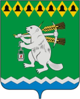 Artyomovsky, Sverdlovsk Oblast - Coat of arms of Artyomovsky